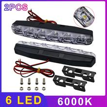 2pcs drl daytime running lights car styling fog drl daytime lamp dc12v waterproof super bright car stylish light 2pcs 6 LEDs Car Daytime Running Lights Car-styling DRL DC 12V 6000K Automobile light Source Super Bright Waterproof Dropshipping