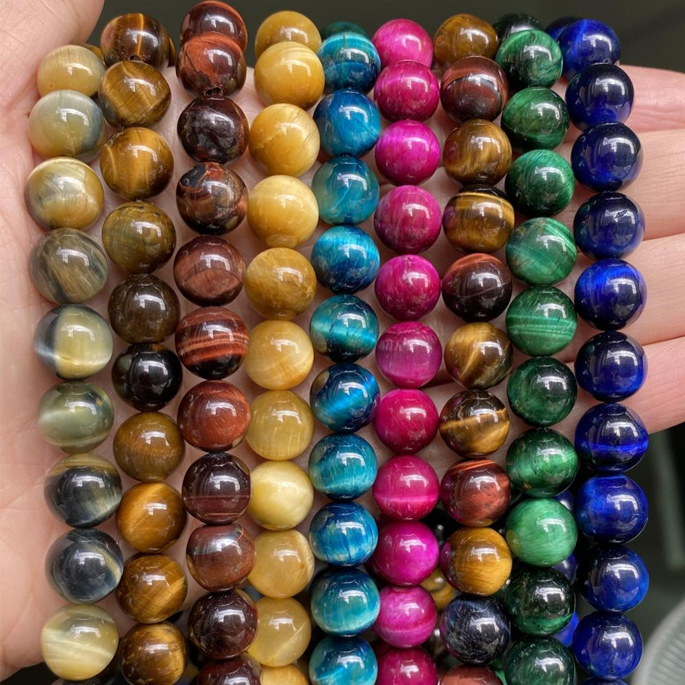 Natural Colorful Tiger Eye Agates Stone Beads Round Loose Spacer Beads For Jewelry Making 4/6/8/10/12mm DIY Bracelet Necklace