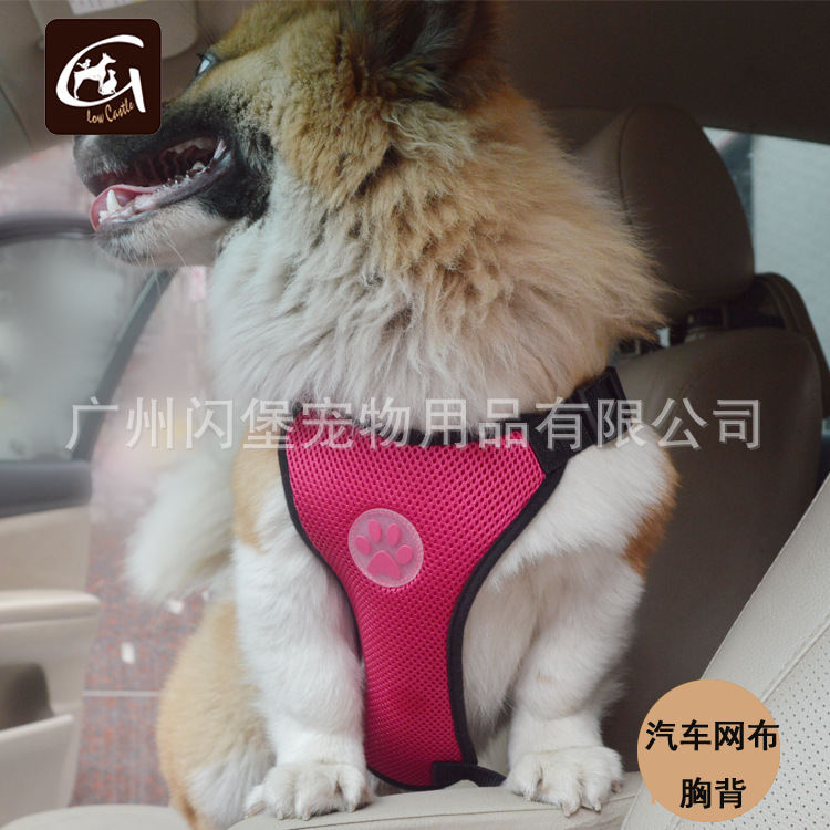 Pet Supplies Dog Car With Mesh Chest And Back With Mesh Set Dog Car Mounted Safety Belt