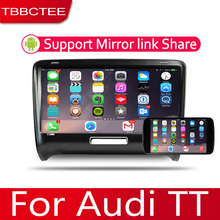 2DIN รถมัลติมีเดีย Android Autoradio วิทยุรถ GPS สำหรับ Audi TT 2006 ~ 2014 บลูทูธ WiFi Mirror Link Navi