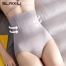 Corset avec bande abdominale post-partum à compression, ceinture style culotte avec hanche et Section C, accessoire de maternité