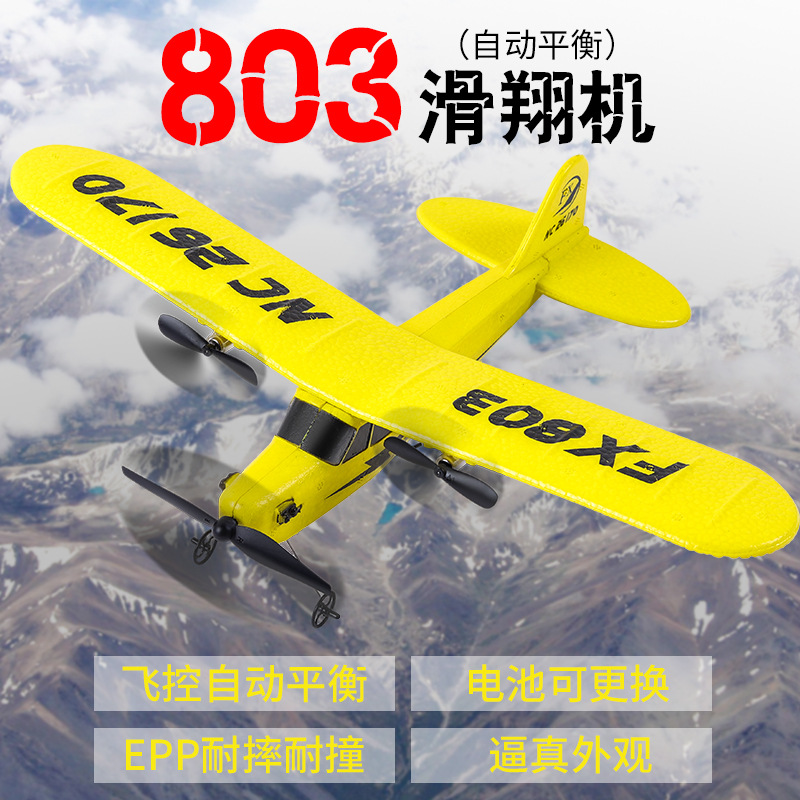 Remote Control Small Remote Control F16 Model Airplane Jet SU35 Remote Control With Handle Wing CHILDREN'S Toy