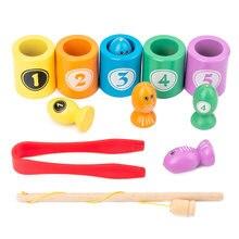 Детские магнитные рыболовные игры деревянные игрушки комплект