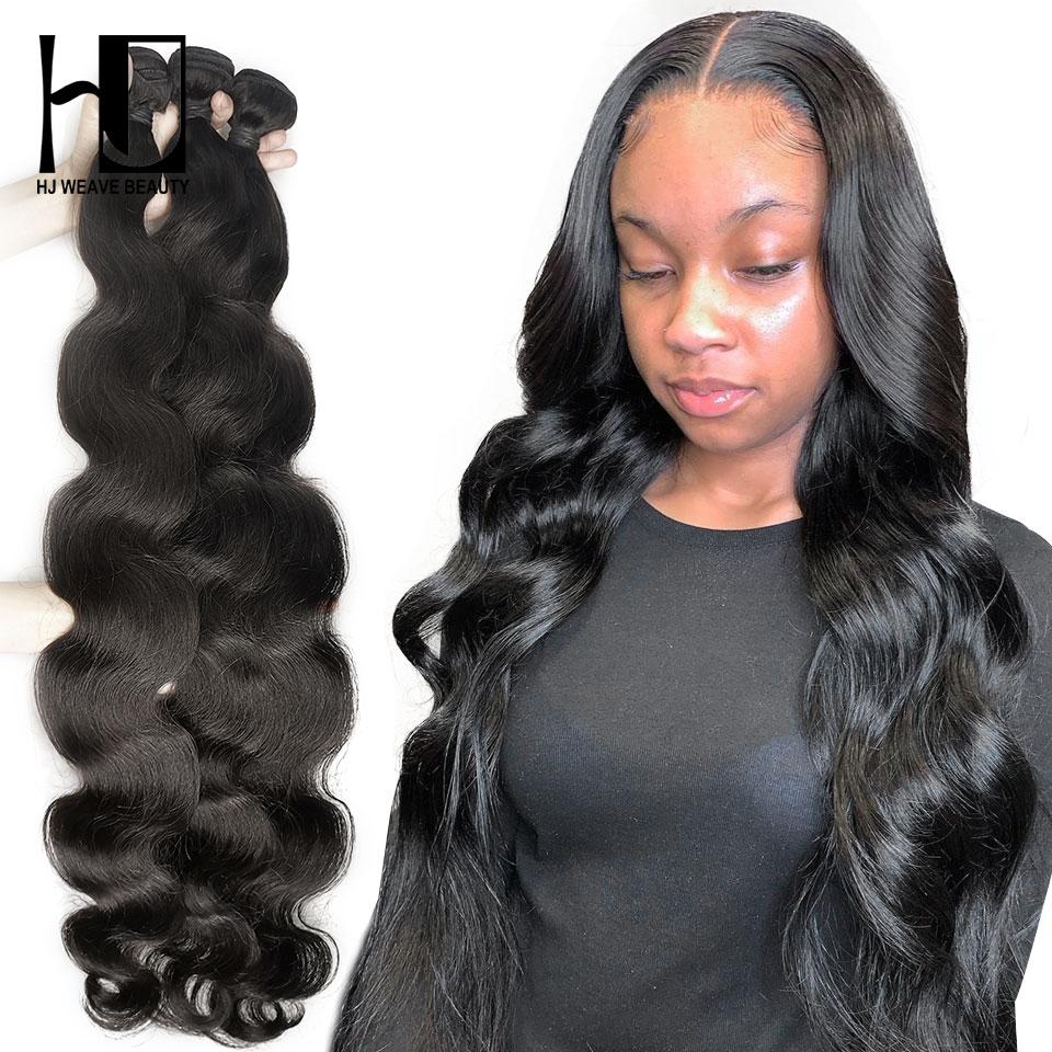 Feixes de tecer cabelo brasileiro onda do corpo 30 32 34 36 38 40 Polegada feixes de cabelo humano 1/3/4 pçs extensão do cabelo virgem duplo desenhado