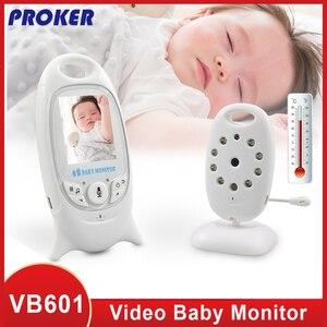 Детский Монитор VB601 беспроводной 2,0 дюймов Аудио Видео Радио няня детская камера портативный ребенок BeBe Баба электронная Камара младенца