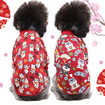 Cute Cartoon Dog Clothes For Small Medium Dogs Red Cat Print Puppy Dog Sweater Shirt Plus Velvet Pet Cat Hoodie Costume Supplies image