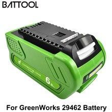 Bateria recarregável da substituição de battool 6000 mah para o creabest 40 v greenworks 29462 29472 22272g-bateria máxima do cortador de grama de gmax