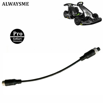 ALWAYSME 23CM Power Charger Extension Cable Cords For Segway Ninebot Electric Go Kart