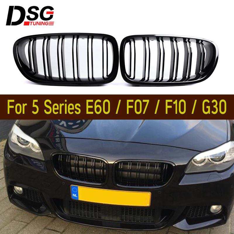For BMW 5 series E60 F10 F11 <font><b>G30</b></font> G31 F07 Front Bumper <font><b>Grilles</b></font> Car Decoration ABS Materials 2-slats image