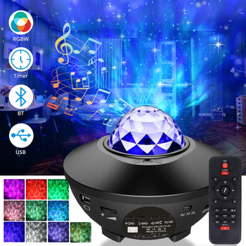 Starry Projector Galaxy Night Light with Ocean Wave Music Speaker Nebula Cloud Ceiling Lamp for Decoration Birthday Gift Party