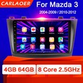 Для Mazda 3 2004-2013 maxx axela android 9,0 автомобильный DVD GPS Радио стерео 1G 16G WIFI бесплатная карта четырехъядерный 2 din Автомобильный мультимедийный плеер