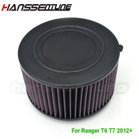 Air Filter car high flow cold inlet intake system mushroom head For Ranger T6 T7 2012+