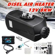 Автомобильный обогреватель 8 кВт 12 В, воздушный обогреватель, стояночный обогреватель с пультом дистанционного управления, ЖК-монитор для RV, трейлера, грузовиков, лодок