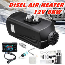 Car Heater 8KW 12V Air Diesels Heater Parking Heater With Remote Control LCD Monitor for RV, Motorhome Trailer, Trucks, Boats(China)