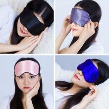 Шелковая двухсторонняя затеняющая маска для глаз сна повязка