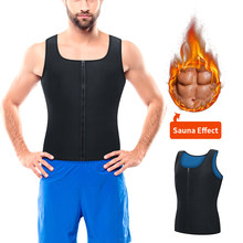 MUKATU Men Waist Trainer Vest Neoprene Corset Compression Sweat Body Shaper Slimming Shirt Workout Suit Men Shirt Shaperwear 3XL(China)