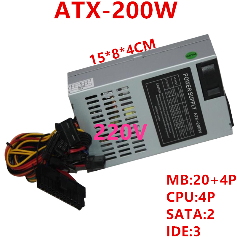 Новый блок питания для Seventeam Flex Small 1U 220 Вт ST-220FUB-05E
