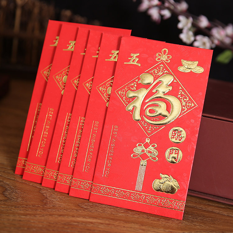 Sleeves 6 PCs New Year Red Envelope Hard Paper Thousands Flatwise Red Packet Bronze Large Size Red Packet Wedding Red Packet