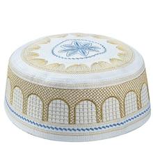 Muslim Prayer Cap Guy Handsome Hair Bonnet Yellow Caps Musulman Embroidery Islam Male Hat Saudi Arabia Accessories