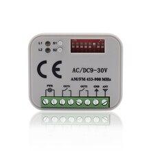 5 pces receptor de garagem ac/dc 9 30v freqüências múltiplas 300 900mhz receptor de controle de porta 310 315 390 433 868mhz interruptor remoto
