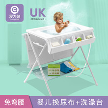 Infant Diaper Change Table Nursing Touch Massage Neonatal Bathroom Foldable(China)