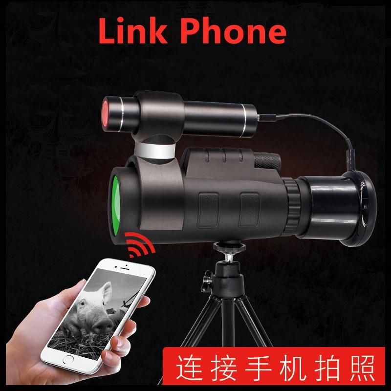 Enregistreur vidéo à Vision nocturne infrarouge à mise au point réglable imageur de Vision nocturne à imagerie Non thermique