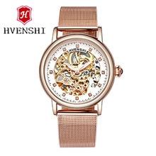 цена HVENSHI full hollow luminous automatic mechanical watch Full Steel fashion female business watches Classic women Clock онлайн в 2017 году