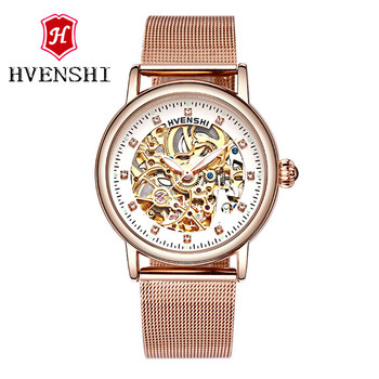 HVENSHI Women hollow luminous automatic mechanical watch Steel Leather fashion female business watches Classic Gifts For Women