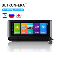 S70 4G DVR 6.86 Inch Full IPS Touch Screen Car Dash Cam Android 8.1 Wi Fi FHD 1080P Parking Monitor Camera Car Rear Mirror