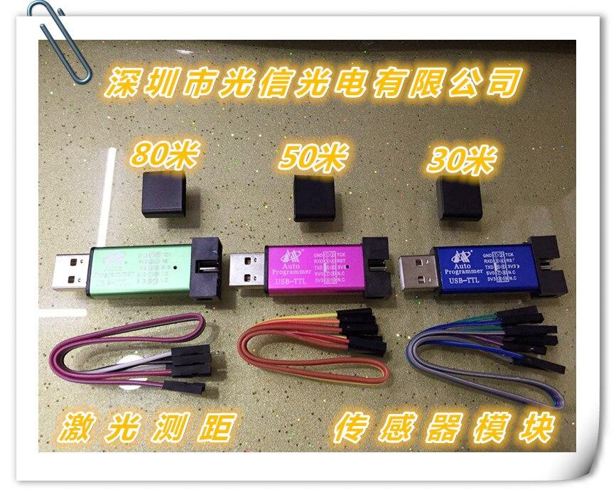 modulo do sensor da distancia laser 01