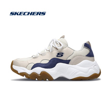 Skechers Shoes D'lites Men Casual Chunky Shoes Leather Mesh Comfortable Sneakers Men Brand Luxury Walking Shoes 999880-TAN