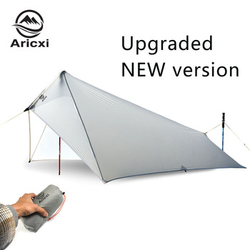 Ultra Light Rain Fly Tent Tarp, Waterproof 15d Silicone Coating Nylon Camping Shelter Canopy Rainfly, Lightweight tarp