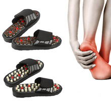 Sandales massantes thérapeutiques, Acupuncture, pantoufles de Massage des pieds, activant les acupoints des pieds
