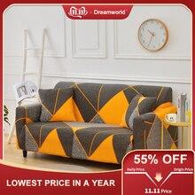 كل مغلفة غطاء أريكة الغلاف مطبوعة مطاطا تمتد غطاء أريكة الحال بالنسبة زاوية الاقسام أريكة واحدة/اثنين/ثلاثة/أربعة مقاعد