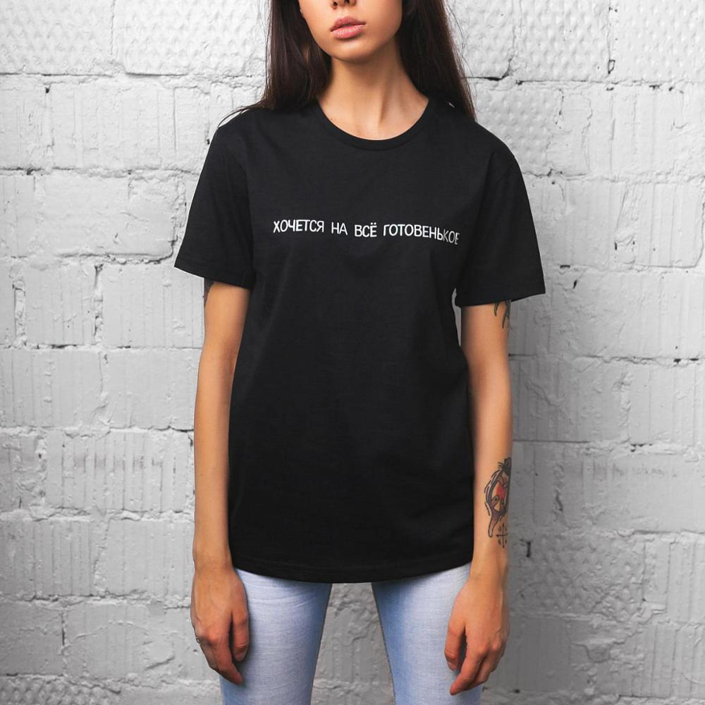 Sé amable con tu mente camiseta gráfica mujer moda grunge Linda ...