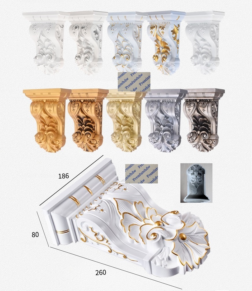 European Plastic Steel Composite Embossed Corbel Corbels Architectural Furniture Decoration Gold Silver Antique Hand Painting