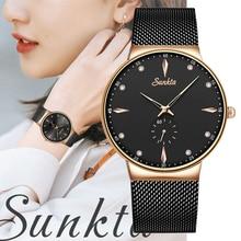SUNKTA Modern Fashion Quartz Watch Black Men Women Mesh Bracelet Stainless Steel High Quality casual Wrist Watch Gift for Woman цена и фото