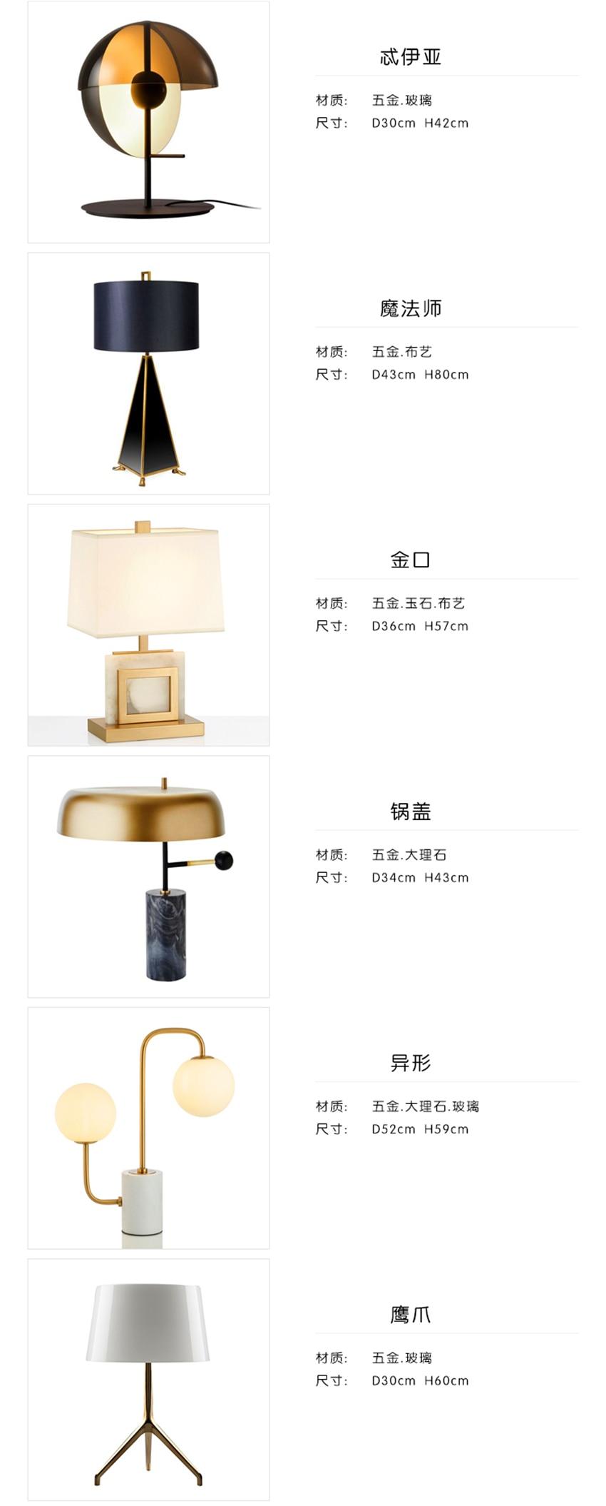 mesa de ouro luzes de mesa interior