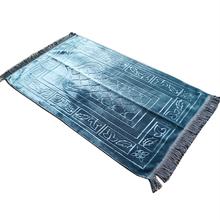 Tapis de prière musulmane uni, avec motif rectangulaire en tissu en peluche, à franges des deux côtés, pour la prière islamique, 65x110CM