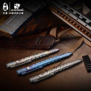 титановая тактическая ручка   A133 многофункциональная Высококачественная наружная титановая тактическая ручка для самообороны силиконовая нитрида сломанная оконная за...