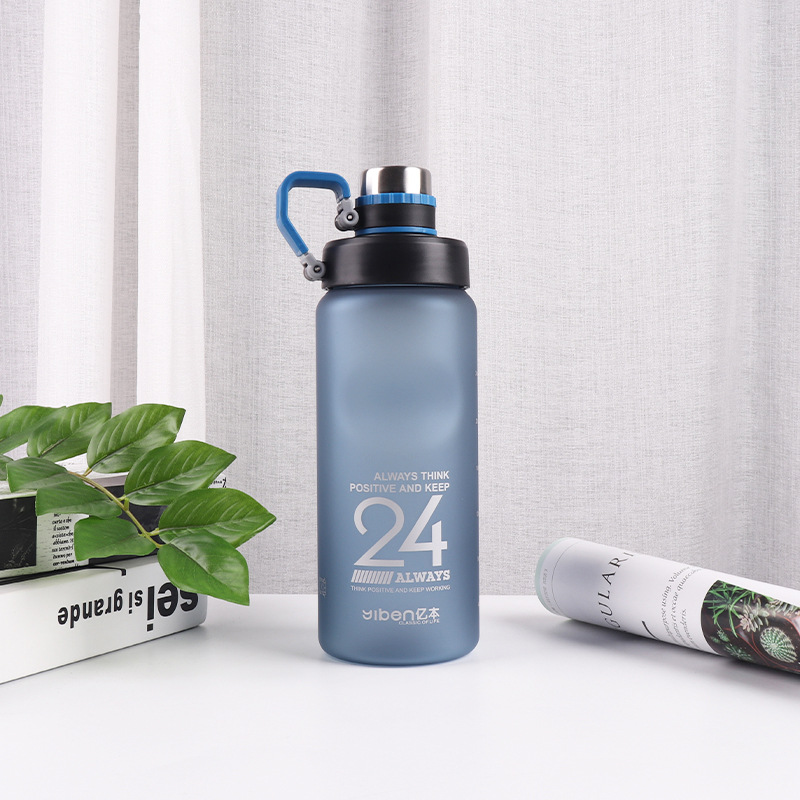 Hd3e7cfa4f51a481d8f22a2acfef1a564f Kettle 850ML large capacity plastic water dispenser travel student outdoor sports school portable scrub leak cup drinking bottle