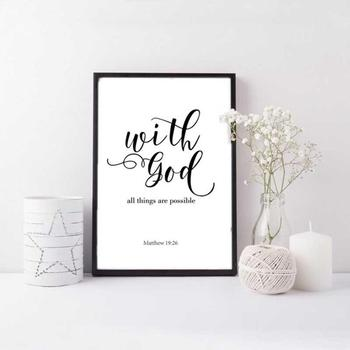 New Arrival Painting With God All Things Are Possible Picture Poster Wall Office Room Decor image