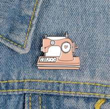Новинка товары для повседневного ношения розовая швейная машина
