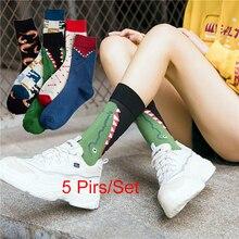 Подарок мягкие 5 пар/компл. Детские хлопковые носки с героями мультфильмов, принт с животными, носки для маленьких мальчиков и девочек Детские носки высокого качества милые Для женщин чулок