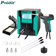ProsKit SS 331H ESD LCD 디지털 전기 디 솔더링 펌프 BGA 디 솔더링 흡입 진공 솔더 서커 건 자동 슬립 110v/220v