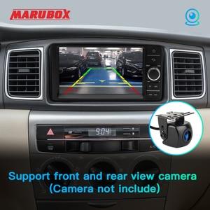 "Image 4 - MARUBOX 7A701PX5 DSP, 2 Din, 64GBเครื่องเล่นมัลติมีเดียสำหรับรถยนต์Toyota Universal 7 ""IPS GPSนำทางวิทยุสเตอริโอบลูทูธ"