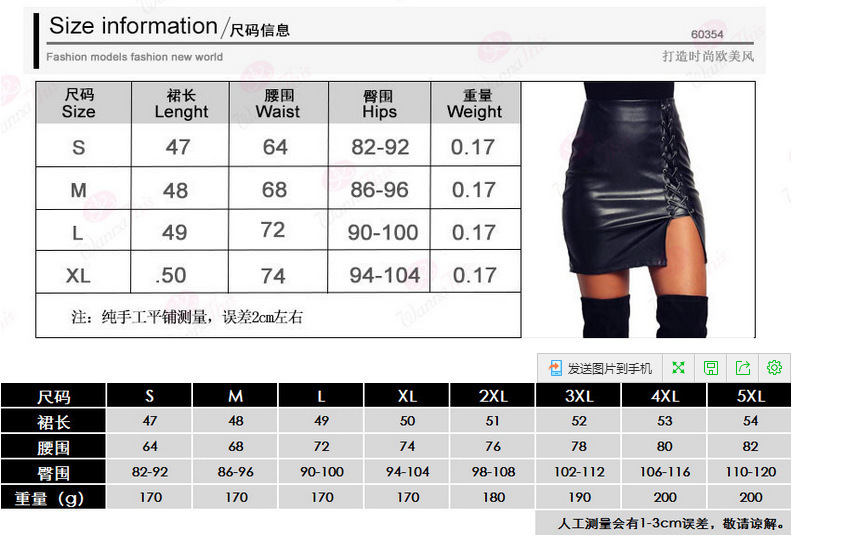 Hot Selling Black And White With Pattern Bandage Cloth Slit No Cracking PU Leather Skirt High-waisted Half-length Short Skirt