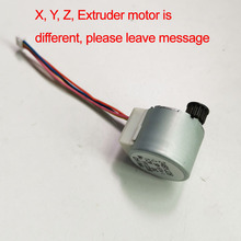Easythreed X1 X2 X3 X4 motor