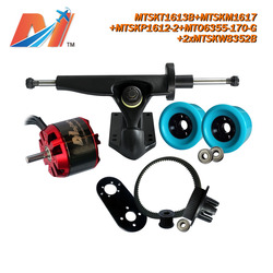 Maytech (6pcs) 6355 170KV sensorless outrunner motor longboard electric skateboard hot combo