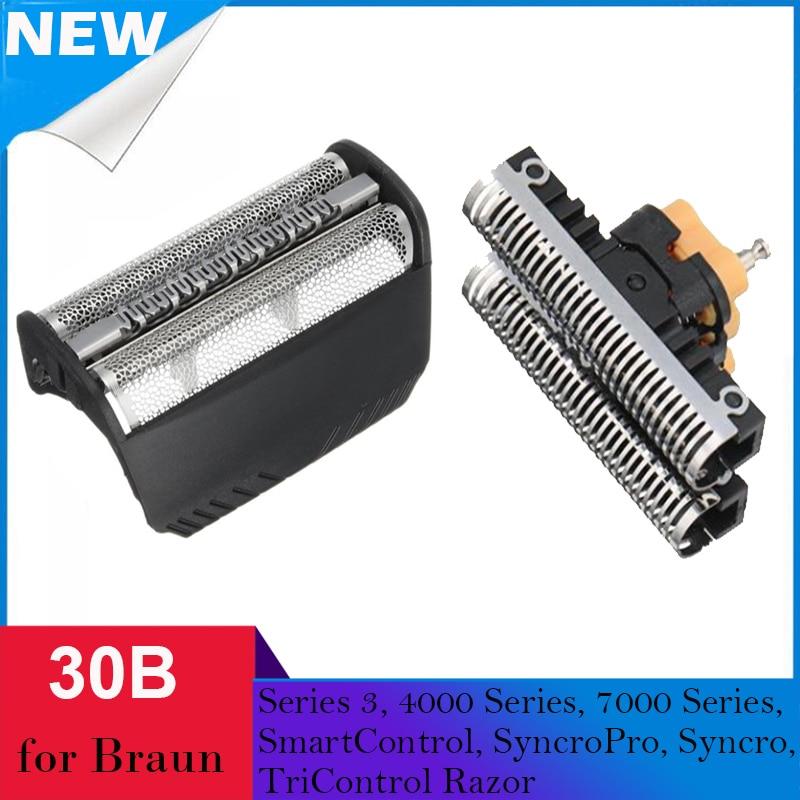 Сменная головка для бритвы 30B для BRAUN Series 3, 4000 series, 7000 series, SmartControl, SyncroPro, Syncro, tricдля бритвы